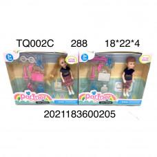 TQ002C Кукла доктор 288 шт в кор.