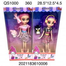 QS1000 Кукла Кэт 360 шт в кор.
