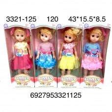 3321-125 Кукла Lovely girl 120 шт в кор.