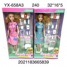 YX-658A3 Кукла Доктор 240 шт в кор.