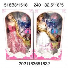 518B3/1518 Кукла Fashion 240 шт в кор.