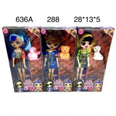636A Кукла в шаре с питомцем Ремикс 288 шт в кор.