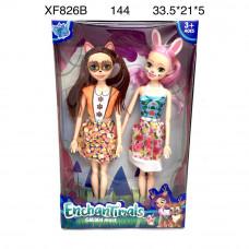 XF826B Зачарованные куклы, Набор 2 героя,  144 шт в кор.