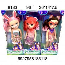 8183 Зачарованные куклы, 96 шт в кор.