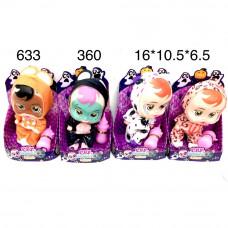 633 Пупсы Cry babies 360 шт в кор.