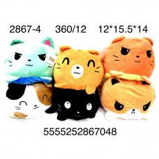 2867-4 Мягкая игрушка Котики  12 шт в блоке, 360 шт в кор.