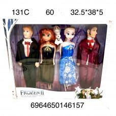 131C Кукла холод набор 4 героя, 60 шт в кор.