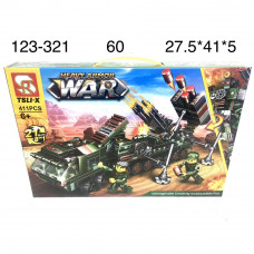 123-321 Конструктор Война 411 дет. 60 шт в кор.