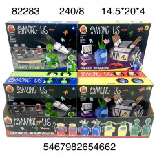 82283 Конструктор НЛО 8 шт в блоке,30 блока  в кор.