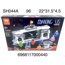 SH044A Конструктор НЛО 240 дет, 96 шт в кор.