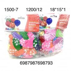 1500-7 Шарики 12 шт в блоке,100 блока  в кор.