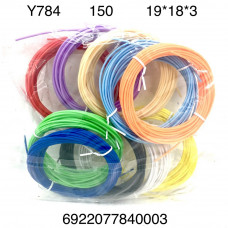 Y784 Стержни для 3Д ручки 150 шт в кор.