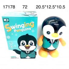 17178 Веселый пингвин Свет звук, 72 шт в кор.