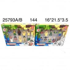 25793A/B Фигурки Герои из кубиков 10 шт. в наборе, 144 шт. в кор.