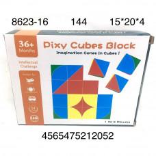 8623-16 Конструктор Блоки 144 шт в кор.