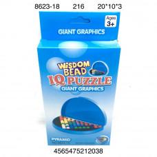 8623-18 Пазл IQ 216 шт в кор.