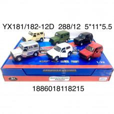 YX181/182-12D Модельки (металл) Нива уаз 12 шт. в блоке, 24 блока  в кор.