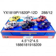 YX1819P/1820P-12D Модельки (металл) Приора 12 шт. в блоке, 12 блока в кор.
