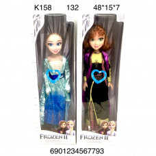 K158 Кукла Холод, 132 шт. в кор.