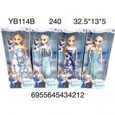 YB114B Кукла Холод, 240 шт. в кор.