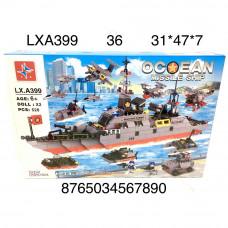 LXA399 Конструктор Морской патруль 526 дет., 36 шт. в кор.