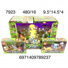 7923 Конструктор Герои из кубиков 16 шт. в блоке,30 блока . в кор.