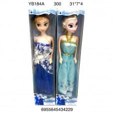 YB184A Кукла Холод, 300 шт. в кор.