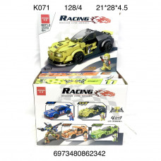 K071 Конструктор Машина 4 шт. в блоке,32 блока. в кор.