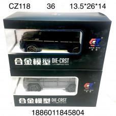 CZ118 Машинка (металл) 2 шт. в наборе, 36 шт. в кор.