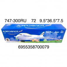 747-300RU Самолёт (свет, звук), 72 шт. в кор.