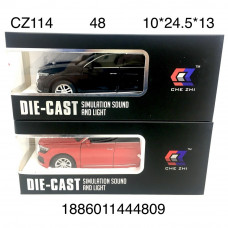 CZ114 Машинка (металл) 2 шт. в наборе, 48 шт. в кор.