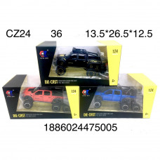 CZ24 Модельки машин (металл), 36 шт. в кор.