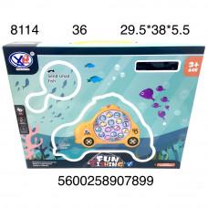 8114 Игра для малышей Рыбалка, 36 шт. в кор.