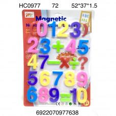 HC0977 Цифры магнитные, 72 шт. в кор.