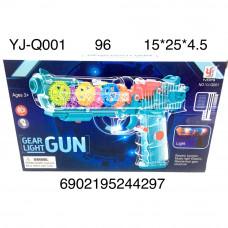 YJ-Q001 Пистолет с шестерёнками (свет, звук), 96 шт. в кор.