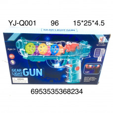 YJ-Q001 Пистолет с шестеренками Свет звук, 96 шт в кор.