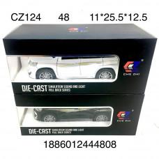 CZ124 Машинка (металл) 2 шт. в наборе, 48 шт. в кор.