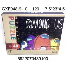 GXF048-9-10 Пазл НЛО 48 дет., 120 шт. в кор.
