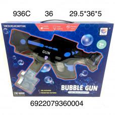 936C Мыльные пузыри Пистолет, 36 шт. в кор.