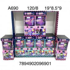 A690 Кукла в шаре LQLOMG 8 шт. в блоке, 15 блока. в кор.