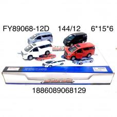 FY89068-12D Модельки (металл) 12 шт. в блоке,12 блока . в кор.