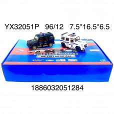 YX32051P Модельки Полиция (металл) 12 шт. в блоке, 8 блока. в кор.