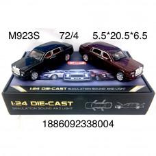 M923S Модельки (металл) 4 шт. в блоке,18 блока . в кор.