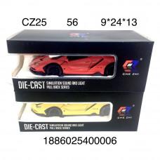 CZ25 Машинка (металл) 2 шт. в наборе, 56 шт. в кор.