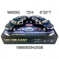 M929G Модельки (металл) 4 шт. в блоке, 18 блока. в кор.