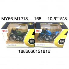 MY66-M1218 Мотоцикл, 168 шт. в кор.