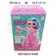 ZR145-3 Кукла в шаре (свет, муз.), 96 шт. в кор.