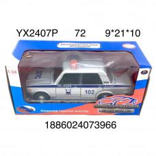 YX2407P Машинка (металл), 72 шт. в кор.
