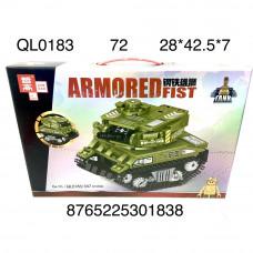 QL0183 Конструктор Танк 337 дет. 72 шт в кор.
