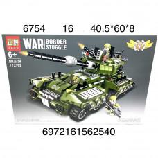 6754 Конструктор Танк 772 дет., 16 шт. в кор.